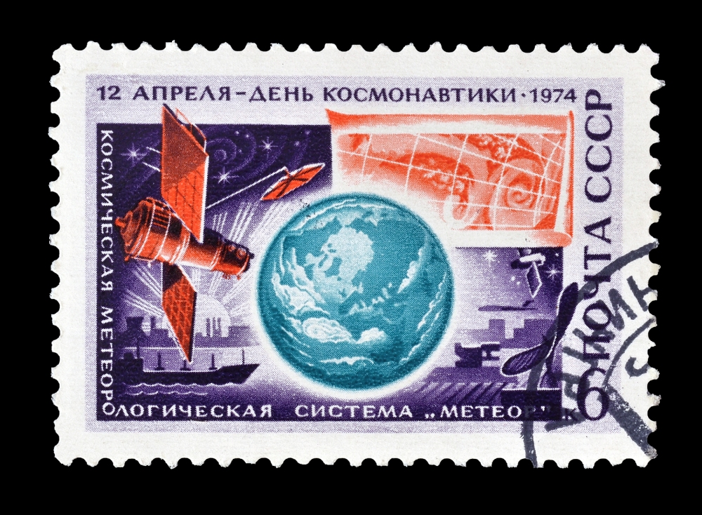 Soviet Union - Circa 1974 : Cancelled Postage Stamp Printed By S